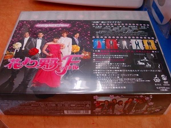 ONKYO 「Integra」新・シリーズ 特別試聴会