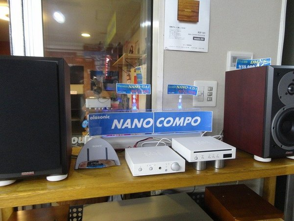 NANOCOMPO 揃って展示開始いたしました