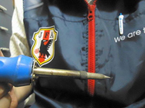 W杯 終戦 SME 3012Rのアーム・パイプの修理