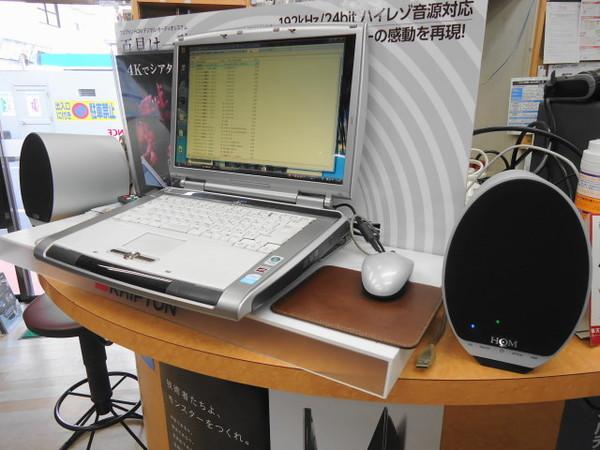 KRIPTON HQMデジタル・オーディオシステム KS-7HQM