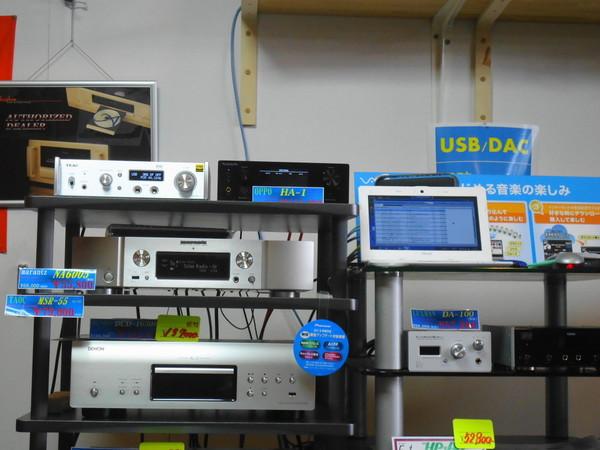 TEAC USB-DAC ヘッドホーン・アンプ