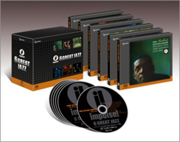 エソテリックによる名盤復刻シリーズ Super Audio CDハイブリッド・ソフト 発売