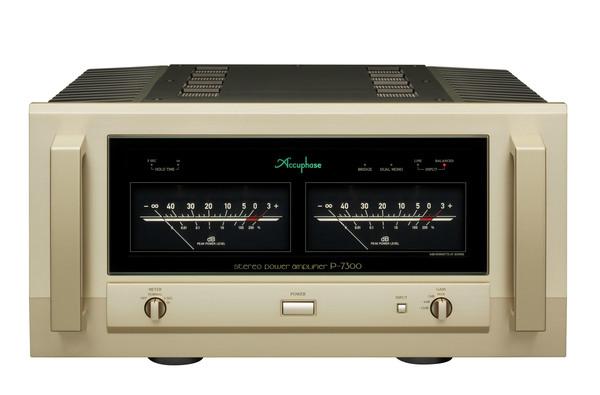 リファレンス・パワーが変りました。アキュフェーズP-7300