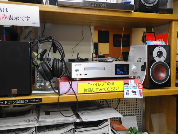 Pioneer 新製品 NC-50 展示入荷いたしました。