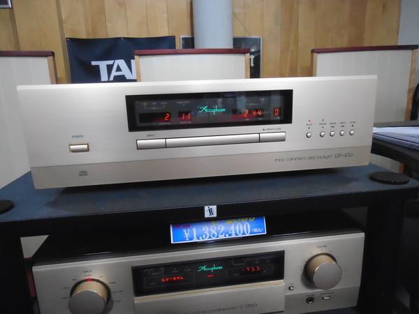 アキュフェーズMDS CDプレーヤー DP-430 発売