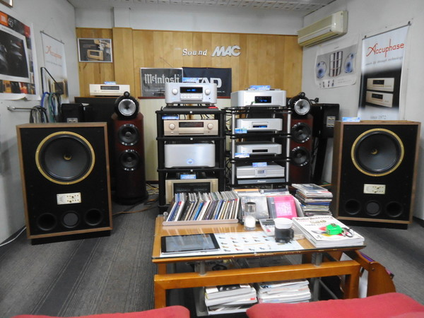 TANNOY ARDEN、ESOTERIC N-01体験会のご案内