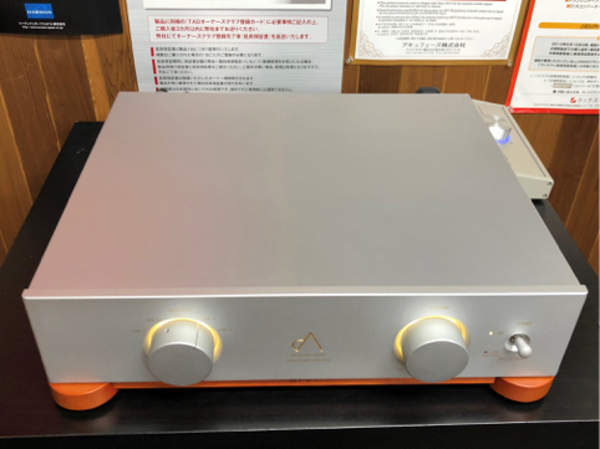 SPEC リアルサウンドアンプ新製品 RSA-M88