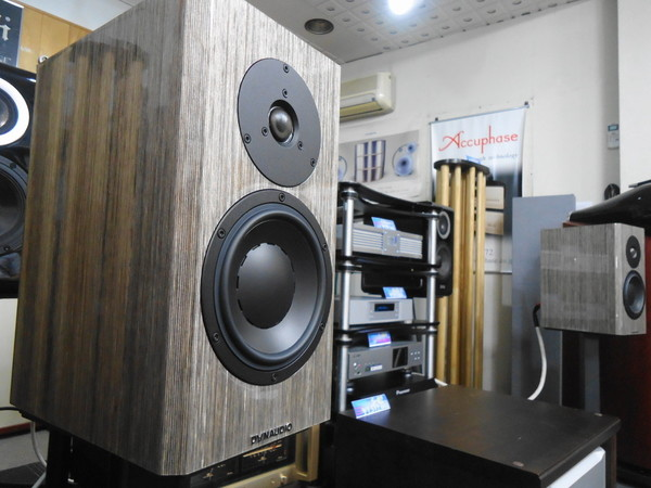 DYNAUDIO 40周年記念モデル Special Forty