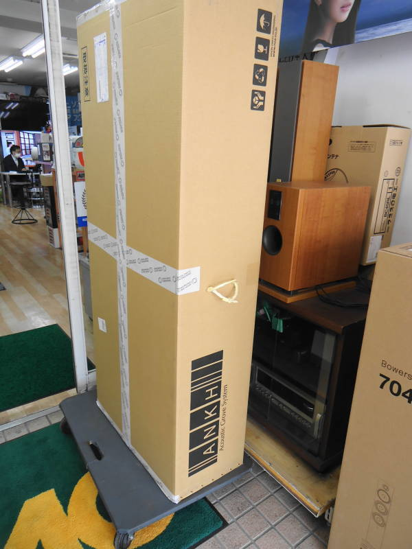 日本音響エンジニアリング株式会社「Acoustic Grove System」AGS製品