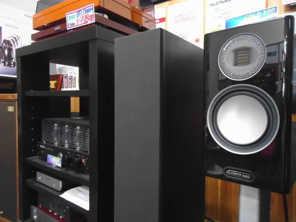 Monitor Audio (モニターオーディオ) 常設・展示入荷
