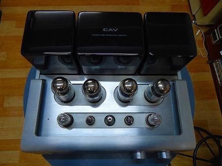 CAV 管球式プリメイン T-50