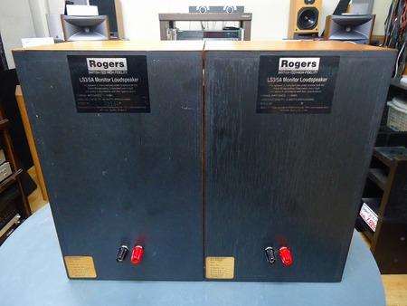 ROGERS  モニタースピーカー  LS-3/5A