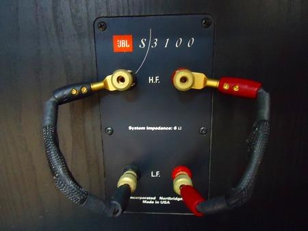 JBL  スピーカー  S3100