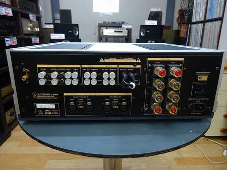 LUXMAN  プリメインアンプ  L-590A
