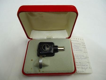 Ortofon  MCカートリッジ  SPU Classic AE