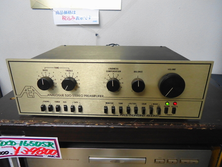 AEA ANALOGUE520 PRE AMPLIFIER