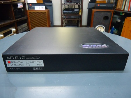 OYAIDE XLRケーブル AR-910