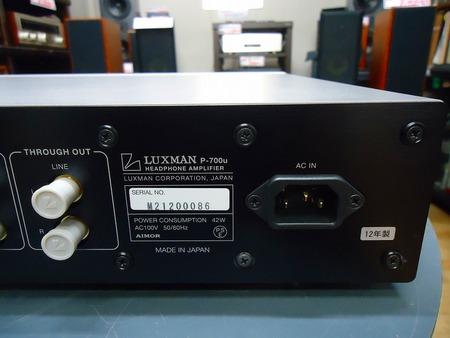 LUXMAN  ヘッドホンアンプ  P-700u
